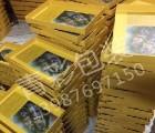 昆明优质的云南茶叶包装盒专业报价――供应云南茶叶包装盒