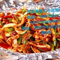 铁板鱿鱼来源制作学习火爆小吃项目专业正宗图片