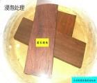 国内木材商都用什么使木材防霉的,艾浩尔jp竹木专用防霉剂