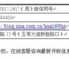 杭州电脑主板维修_打印机维修培训