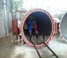 橡木真空防腐罐设备操作流程橡木加工工艺木材蒸煮罐