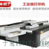 UV打印机  苹果保护壳喷绘机 优质服务