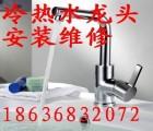 太原王村南街专业卫浴洁具安装 马桶水箱漏水维修 更换阀门