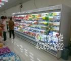 上海哪里能买到超市便利店冷藏奶制品的冷柜