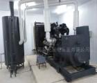 福建超静音柴油发电机组、1800KW柴康明斯发电机组报价