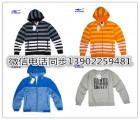 找361服装库存货源,世通常年批发品牌服装货源