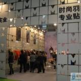 2017上海纺织面料及辅料展