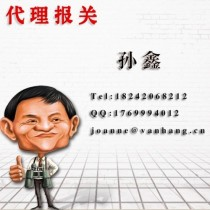武汉进口机械零件关税是多少?