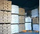 日本东洋纺织公司产品(TOYOBO)15-LP,16-LP,DX-526P,DX-530P