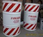 耐划伤,防污性好,耐化学性能好陶瓷树脂IC-UV加硬液