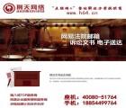 刑天网络(在线咨询)|日照企业邮箱|免费企业邮箱