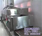 粮食微波干燥防虫机,微波干燥,越弘品牌研制(在线咨询)