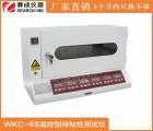 自动计时医用标签持粘性测试仪WKC-6S