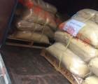 代理氟化镁出口老挝报关海运清关业务
