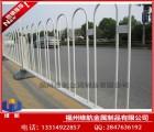 福建厂家长期供应PVC围墙护栏 小区别墅庭院塑钢栅栏 可定制