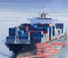 路邦递物流(图)_马来西亚海运报关双清_云浮到马来西亚海运