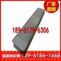 锦州消音夹芯板厂家电话