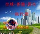 FEDEX国际快递英国法国德国美国转运到中国香港国外