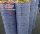山东友泰化工(图),家具漆固化剂,信阳市固化剂