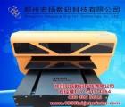 平板喷墨打印机_【宏扬】(图)_北京平板喷墨打印机哪家好