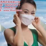 合肥西西(在线咨询)|北京防护口罩|工业防护口罩