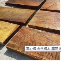 缅甸红花梨板材厂家