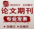 在新华网人民网腾讯网易新浪搜狐上发布新闻稿件,软文发布