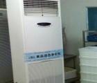 食品高电压静电多功能空气杀菌器