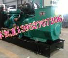 360KW重庆康明斯柴油发电机组柴油发电机直销厂家