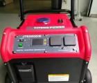 汉萨三相8kw数码变频汽油发电机EU8000IS