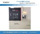 供应优质大型数控机床全自动卧式VTC6080数控车床质优价廉