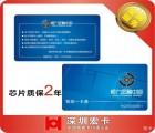 宏卡智能卡(在线咨询)、深圳市cpu卡、cpu卡 校园一卡通