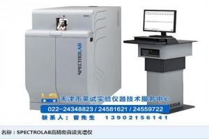 进口光谱仪德国、进口光谱仪、天津莱试(在线咨询)