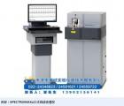 天津莱试(在线咨询),光谱仪,进口spectro光谱仪