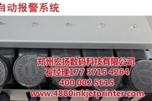 打印机,【宏扬】,北京4880打印机多少钱