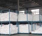 镇江哪里有乳化剂生产厂家_乳化剂批发价格_乳化剂的配方