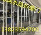 上海快速卷帘门铝合金水晶折叠门
