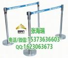 3米单带不锈钢伸缩围栏带式围栏厂家定制zhr