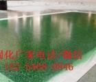 淄博周村混凝土密封硬化固化剂让你地面起死回生