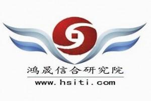 中国窑用木材测湿仪市场现状调查与投资潜力分析报告[2017版