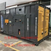 嘉兴发电机出租程式敞开式、静音型、移动型发电机组