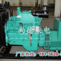 200kw康明斯柴油发电机200kw康明斯柴油发电机组