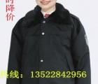 冬执勤棉服夹克棉服多功能大衣防寒服
