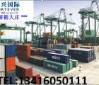 东莞/深圳发到澳洲MELBOURNE散货海运公司海运费