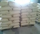 供兰州珠光剂和甘肃BHA抗氧剂供应商