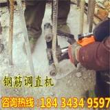 江苏无锡手提式钢筋弯曲机价格