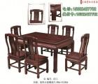 印尼黑酸枝沙发|吴越堂红木家具|印尼黑酸枝沙发厂家