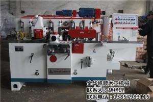 帆顺木工机械质量可靠(在线咨询)、杭州四面刨、木工设备四面刨