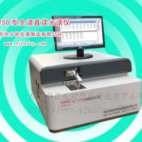 金属分析仪直读光谱仪全谱直读光谱仪