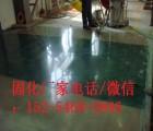 淄博博山混凝土密封固化剂硬度不够怎么办